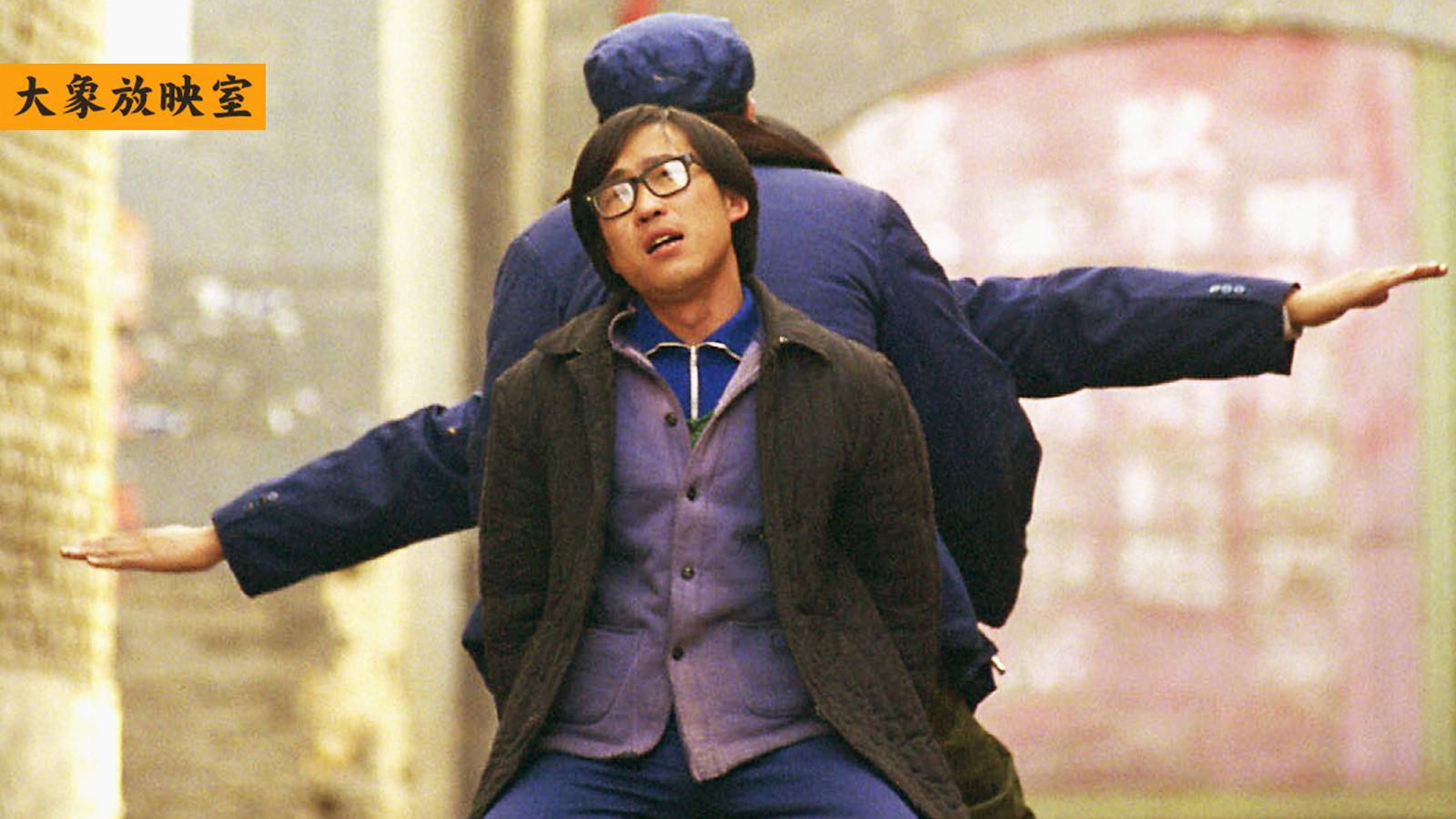 八十年代的平民史诗,没拿到龙标,却是中国最好的几部电影之一 《站台》