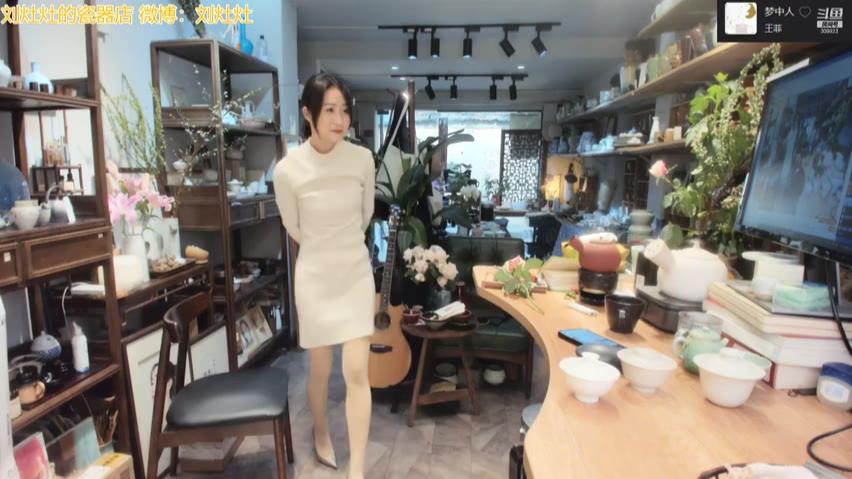 斗鱼文艺美女主播刘灶灶直播录像1.8直播录像