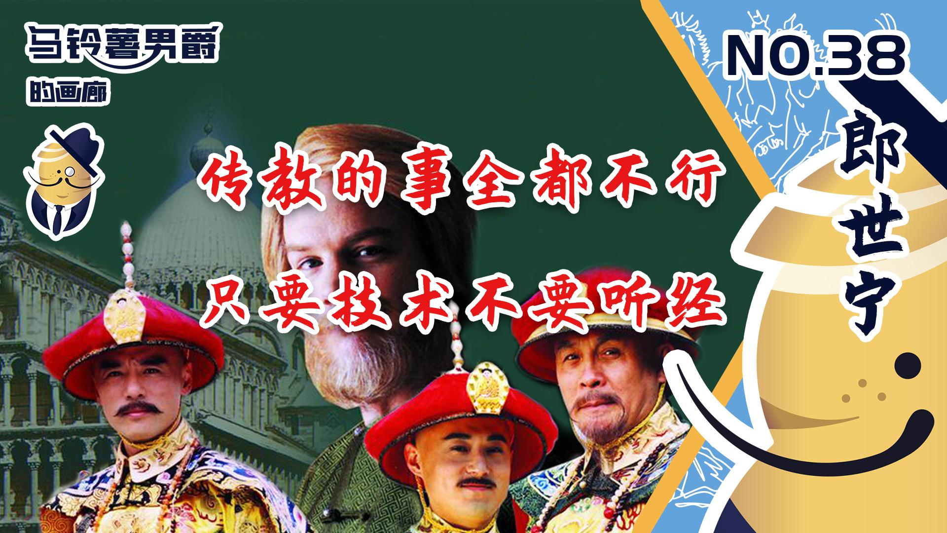 【男爵画廊】中国十大名画,竟有一幅是外国人画的?!