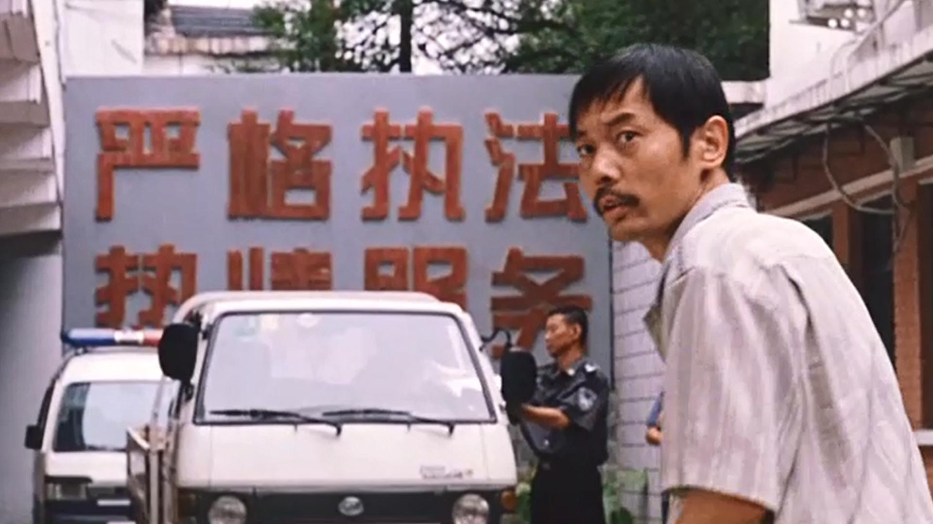18年前上映,有人说这片在抹黑中国,不!它只是拍出了最真实的生活!《卡拉是条狗》