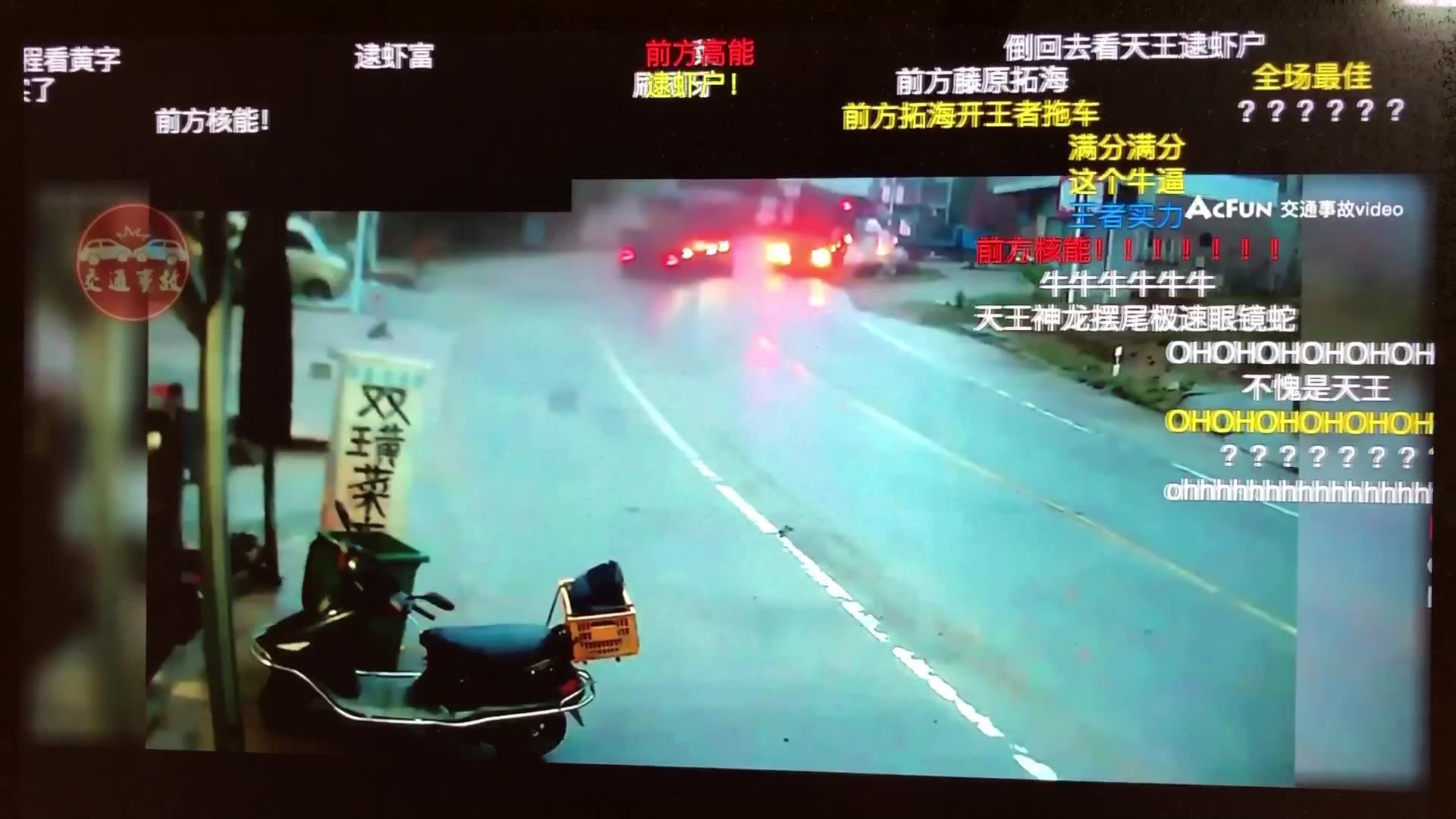 交通事故video中的精彩片段(二)