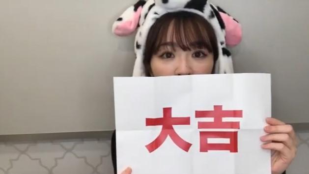 (生肉)乃木坂46 渡辺みり愛 のぎおび showroom 21-1-13