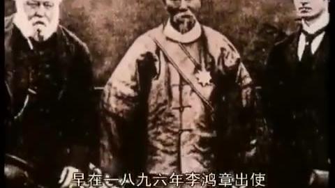 纪录片《末代皇帝溥仪》