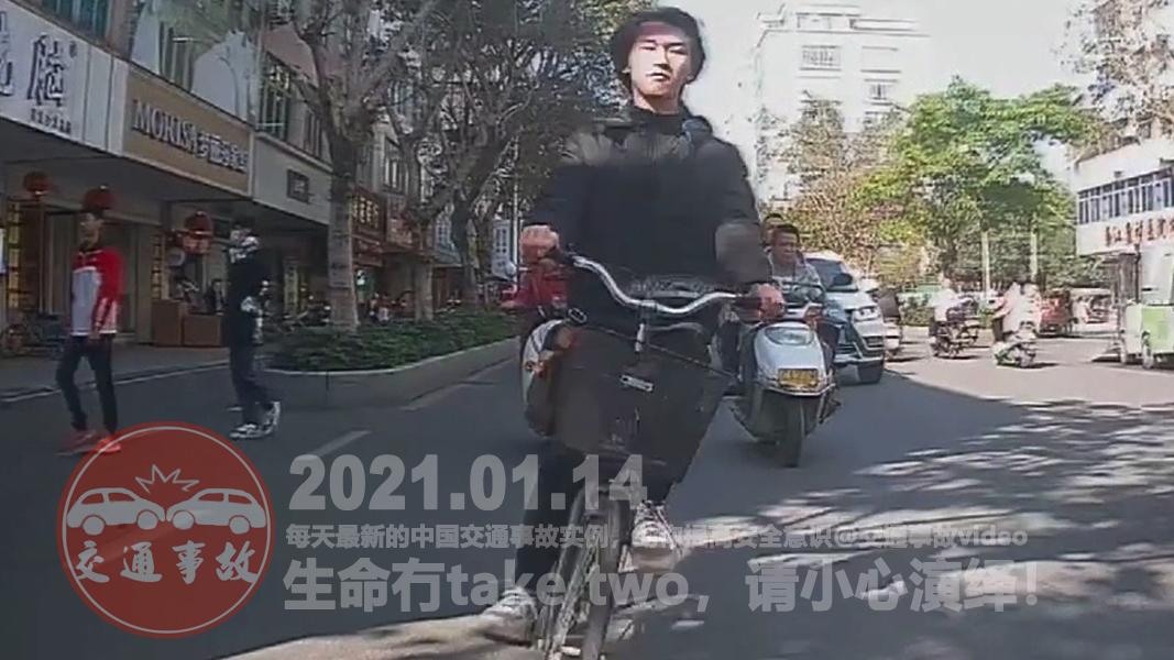 中国交通事故20210114:每天最新的车祸实例,助你提高安全意识