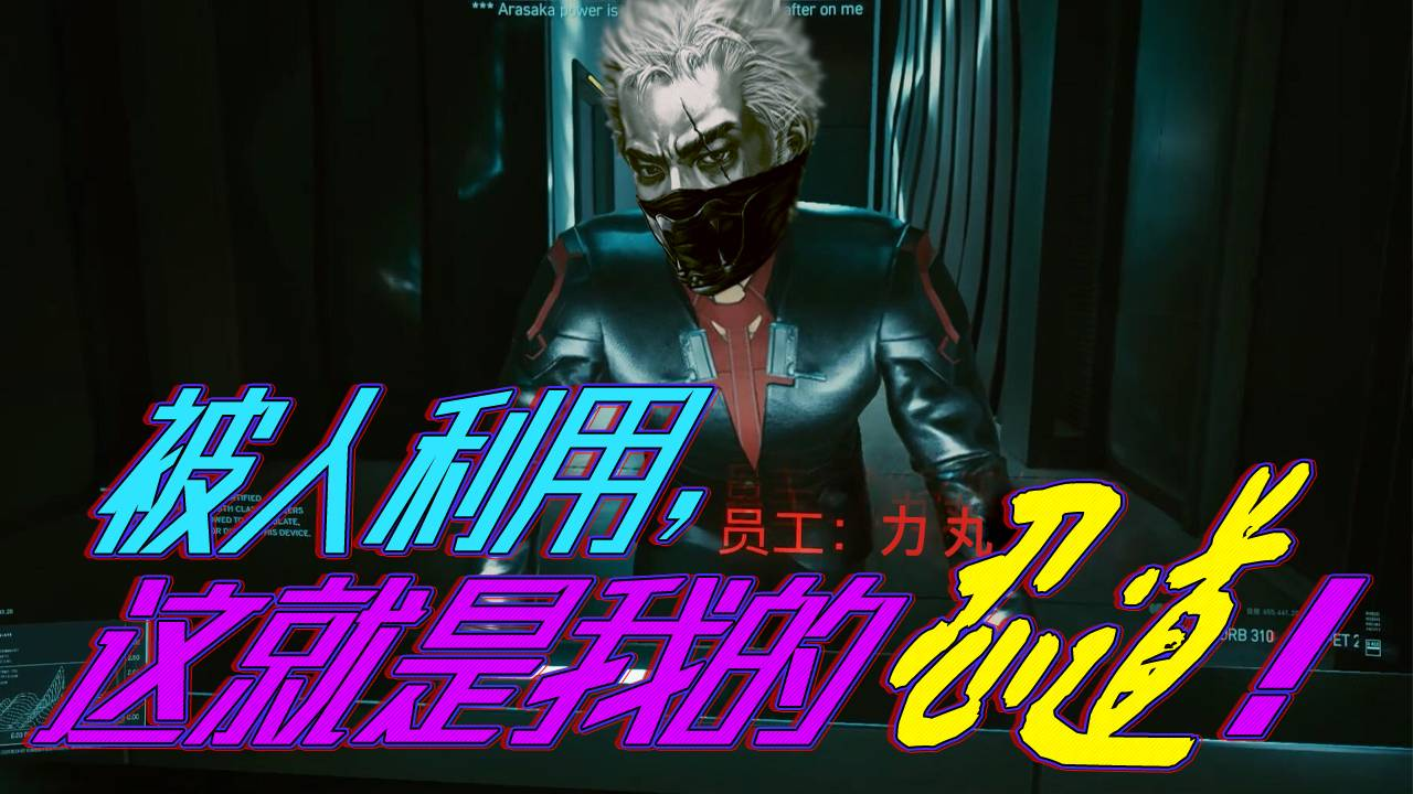 【STN快报第五季25】忍者?古代公司狗罢了!