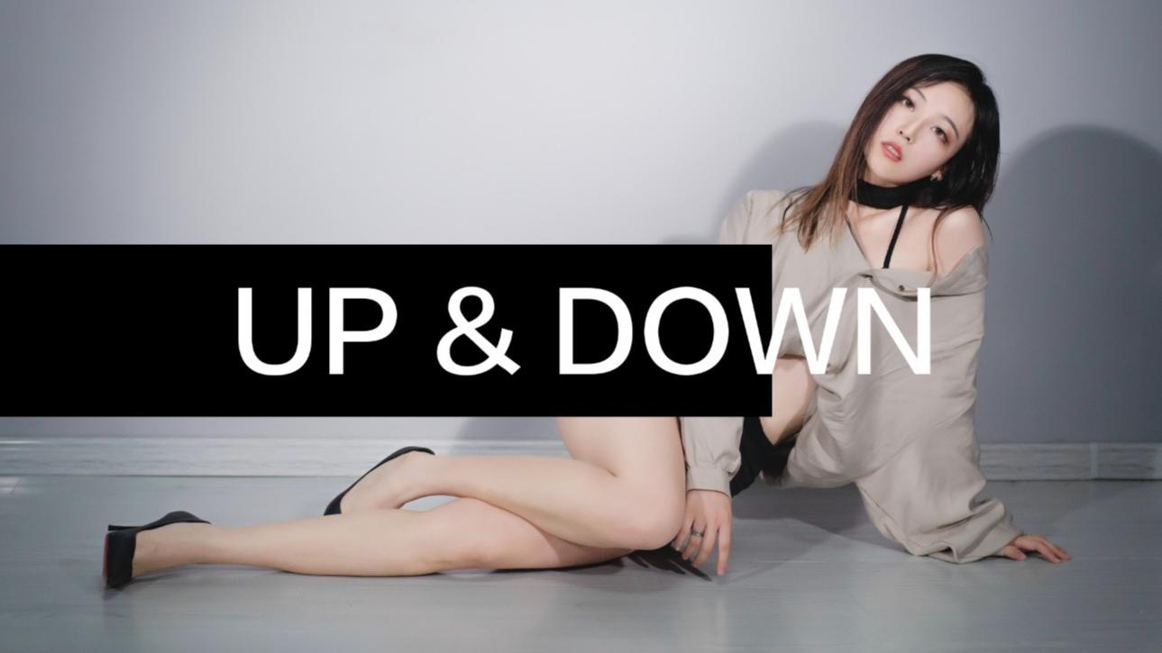 【礼礼】EXID《UP & DOWN》上下️亿 点 感 性️