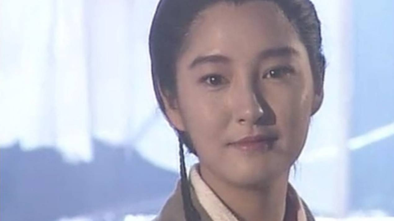 【邸生】:那一年,李莫愁还相信爱情!