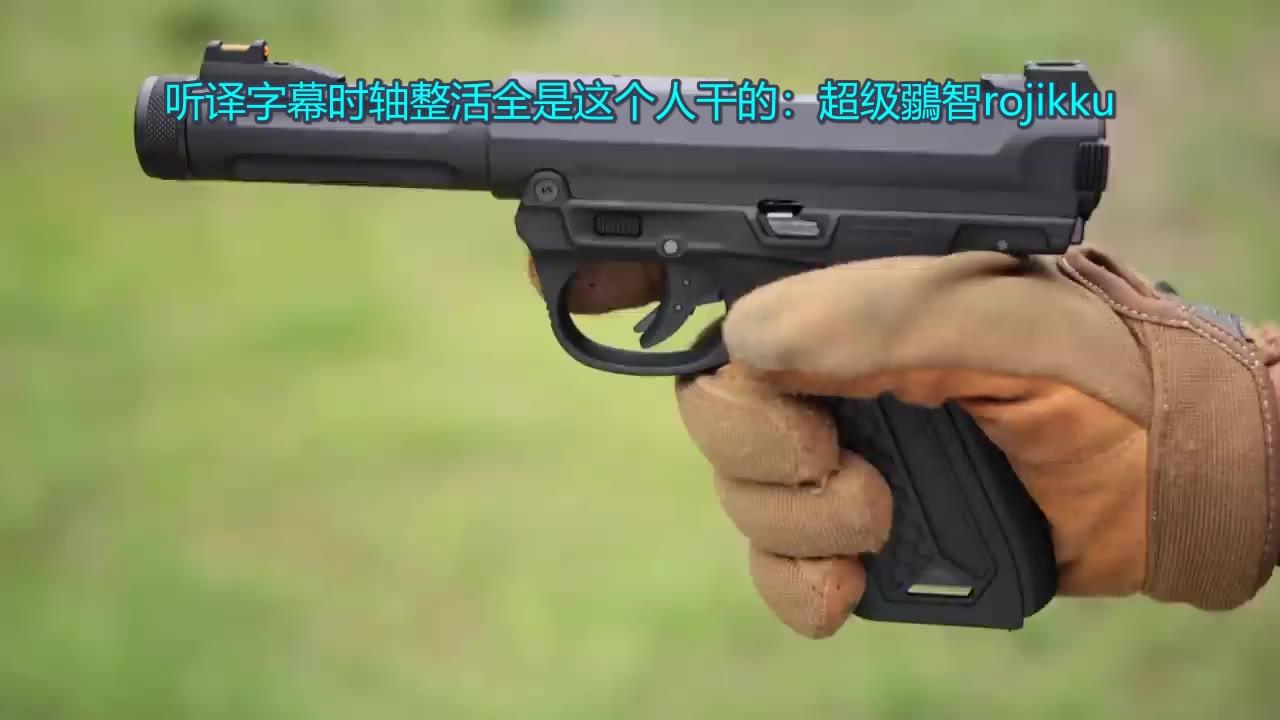 【壕堺大叔/中字】纯粹为性能而生的gbb assassin阿萨辛APP01