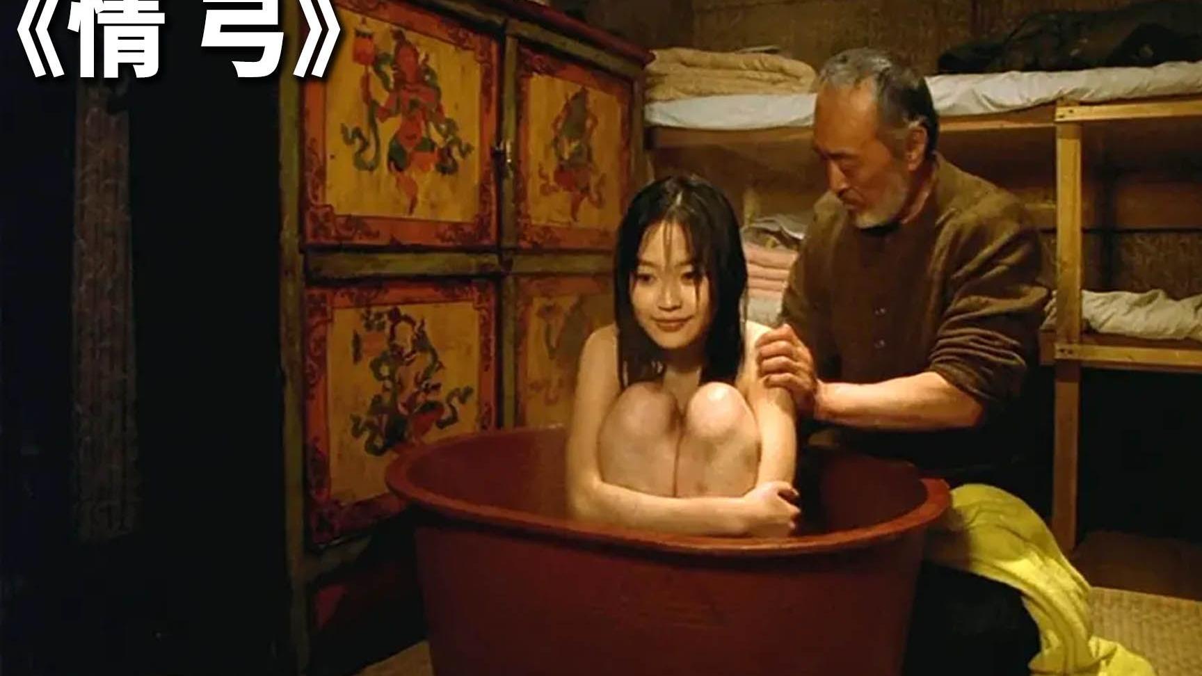 老汉收养女孩十年还要逼她跟自己结婚,韩国高分电影