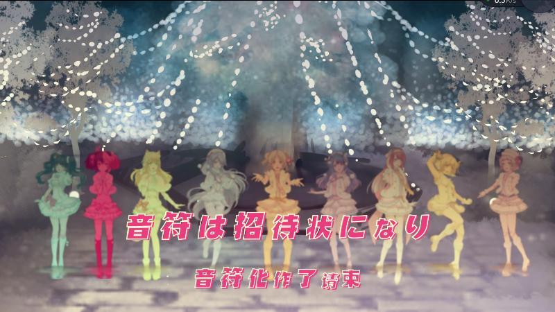 ~通往终点的邀请函~SNOW HALATION  30s预告【出道上春晚】