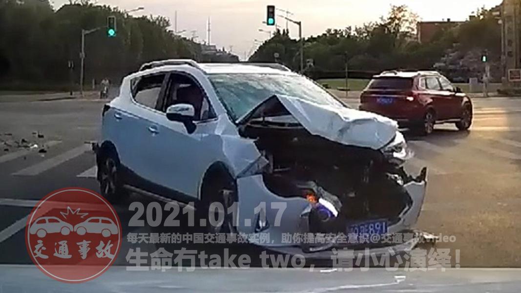 中国交通事故20210117:每天最新的车祸实例,助你提高安全意识