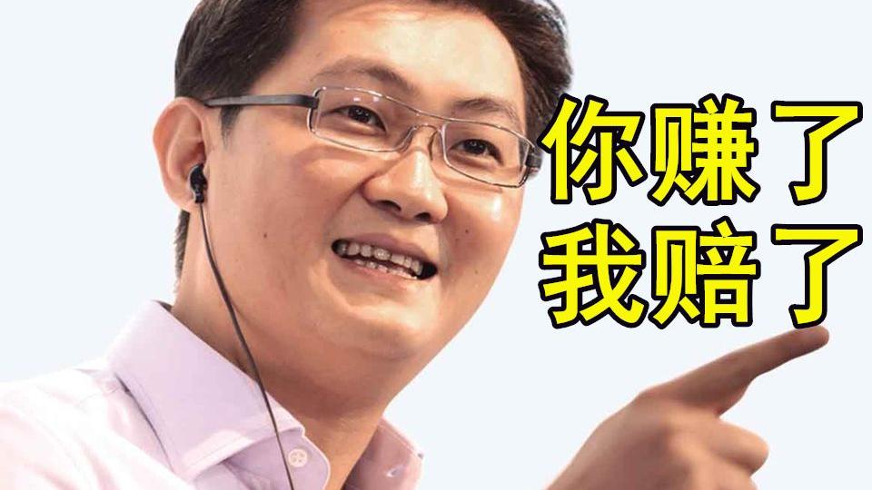 【中国网游史】土豪玩游戏,竟然破了腾讯充值记录