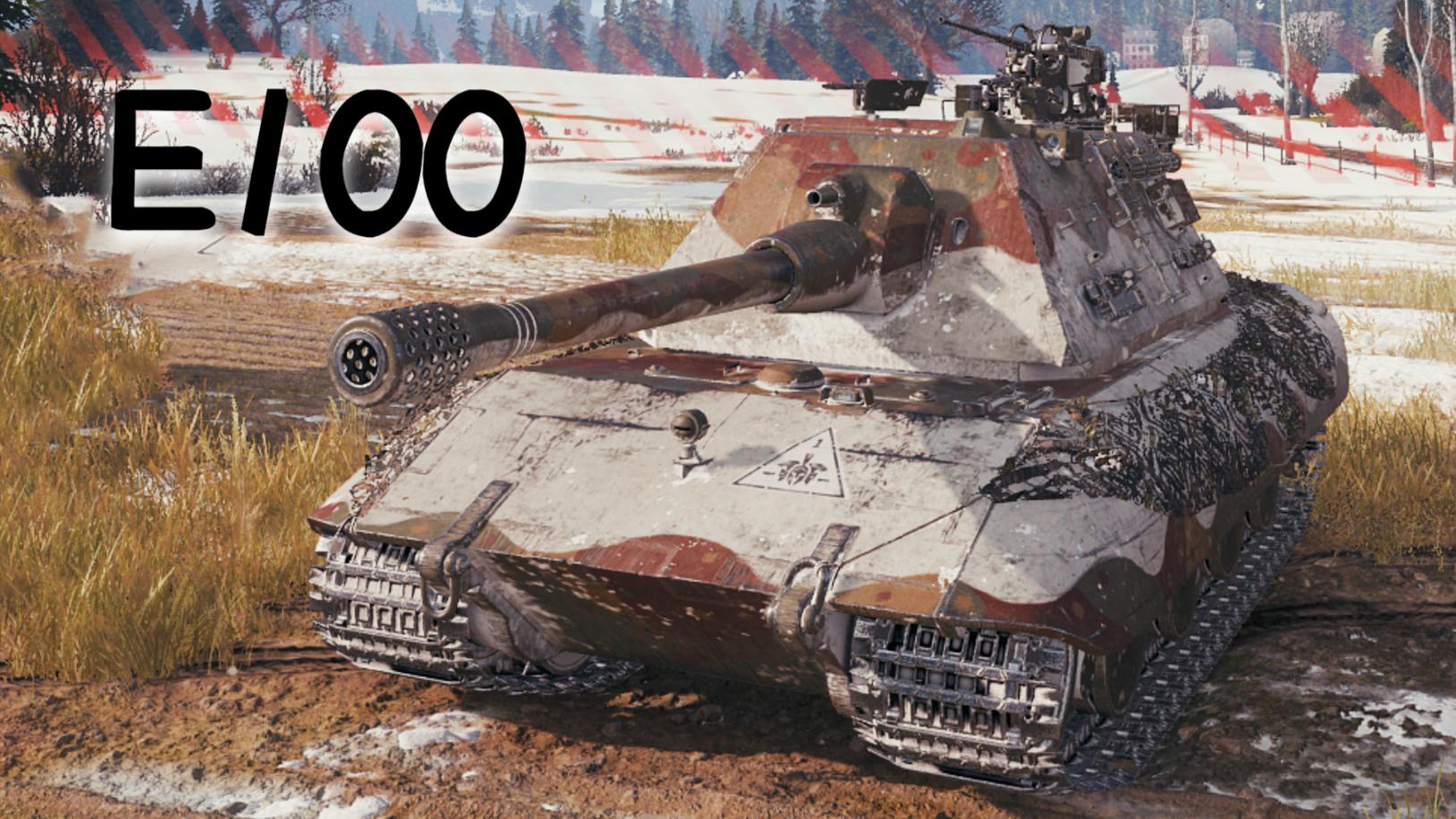 【坦克世界】E 100:6杀 - 1万1输出(埃勒斯堡)