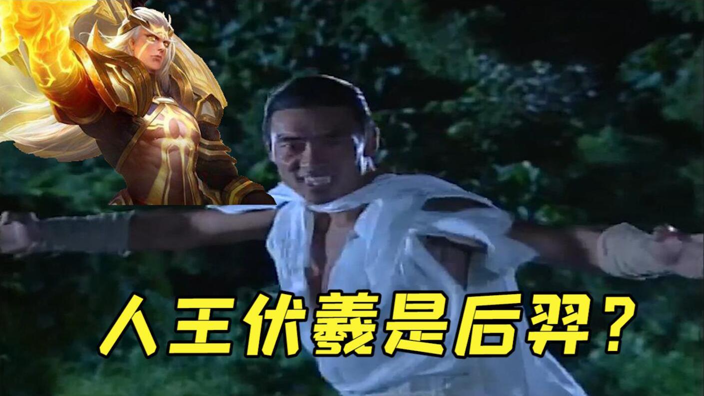 我跟僵尸有个约会1_赤精子算到殷洪要遇到火灵圣母,但殷洪却反了,为何他没算准 ...