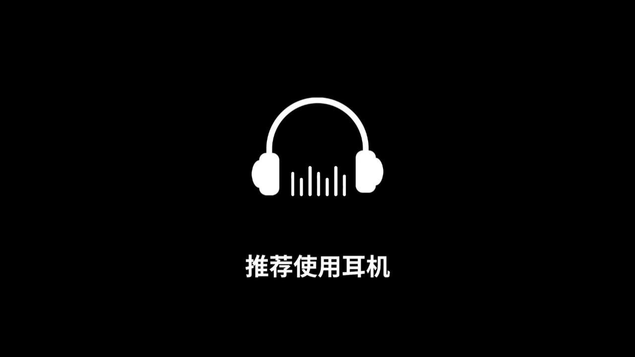 【眠音】剪辑合集 献给积极生活的你