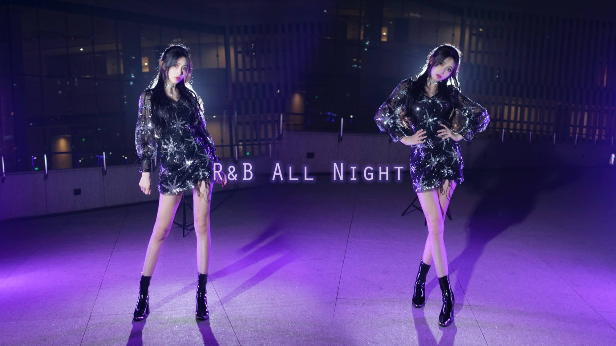 【JacQwist】午夜场限定!R&B All Night
