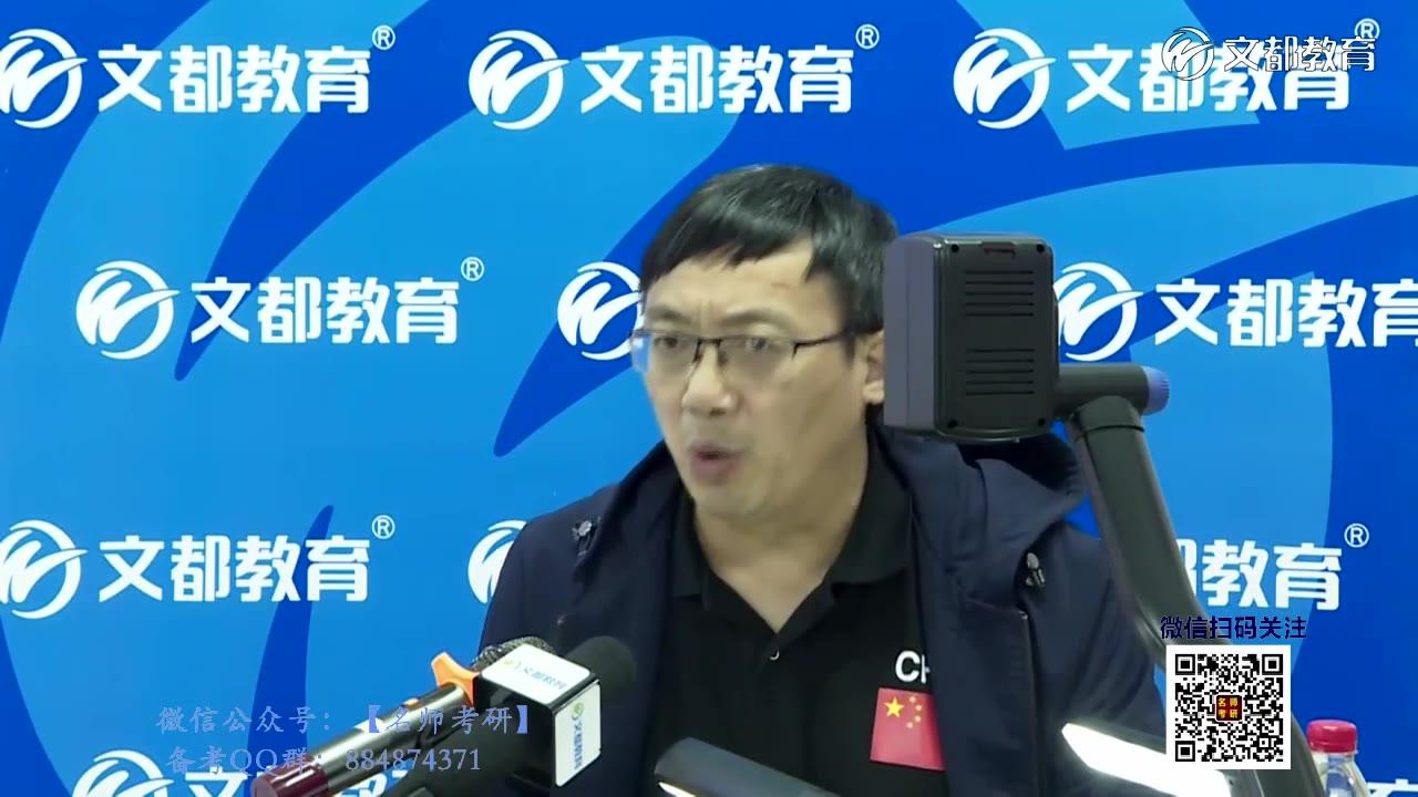 2022年考研数学汤家凤数学全程班