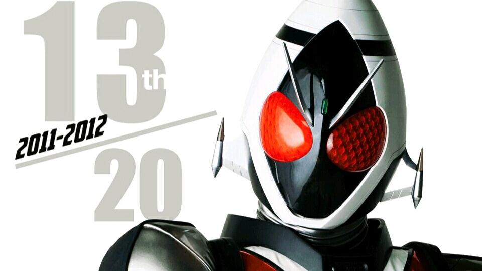 【KRL】假面骑士Fourze(粤语中字)全集【BD1080P】