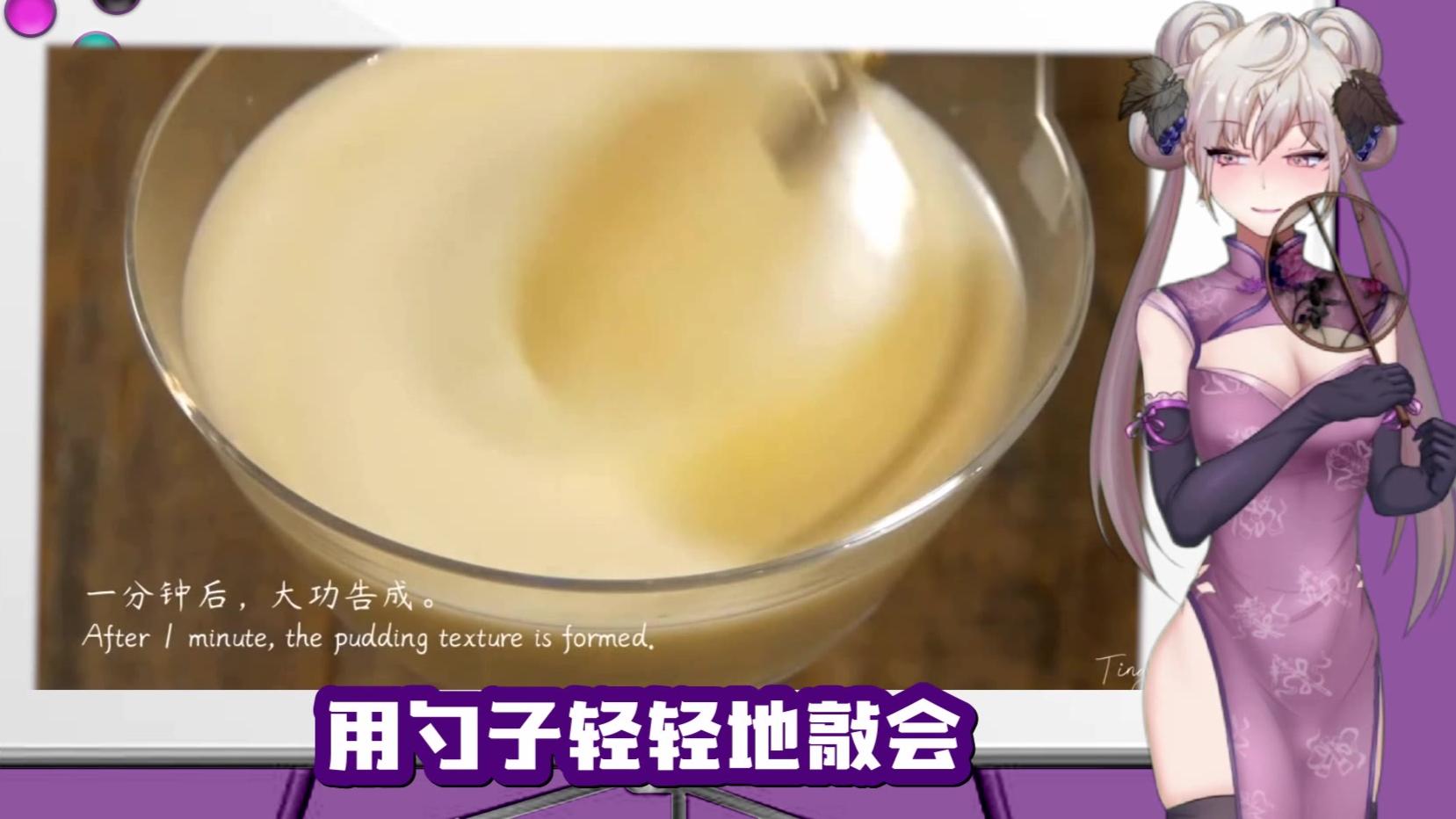 【A站独家】广式特色甜品介绍!