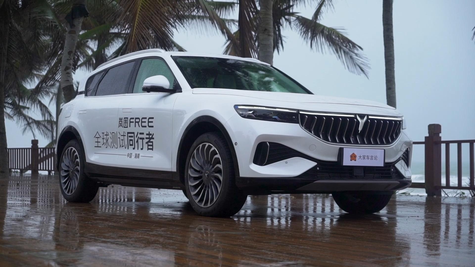 能看中国国产车有如此高标准真的太好了!