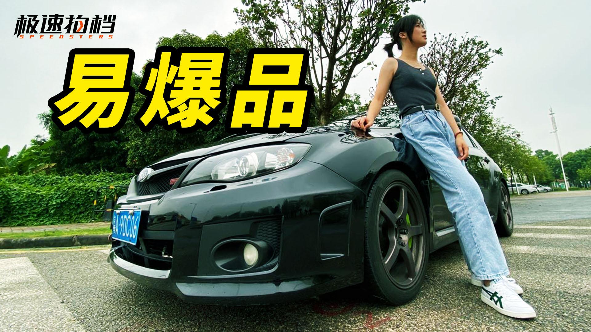 买了台破二手日本车,修了6个月还不能上路....