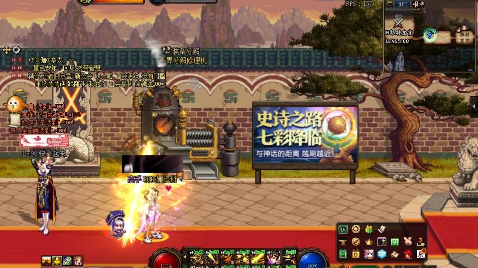 【DNF】挑战模式二觉!!附一阶段(战法)
