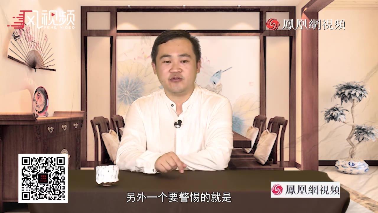 """《鼎力推鉴》2018-08-12 如何破局""""蔡英文""""们的鸟巢战略?"""