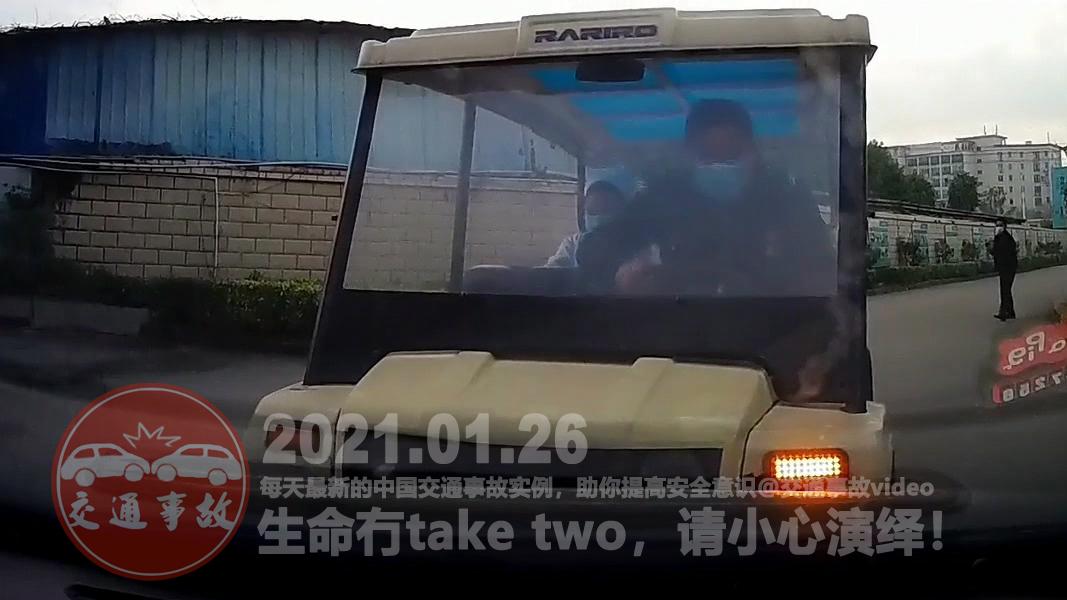 中国交通事故20210127:每天最新的车祸实例,助你提高安全意识