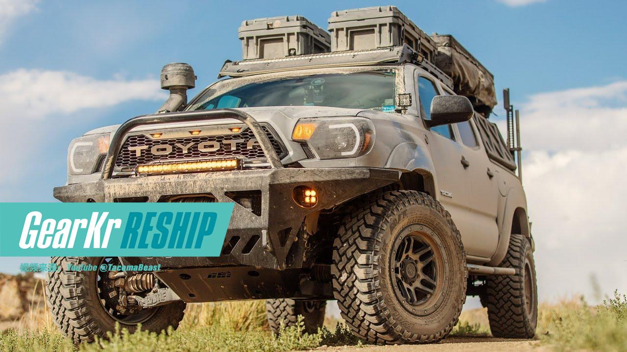 RESHIP / 500英里的自驾越野旅行需要带些什么?