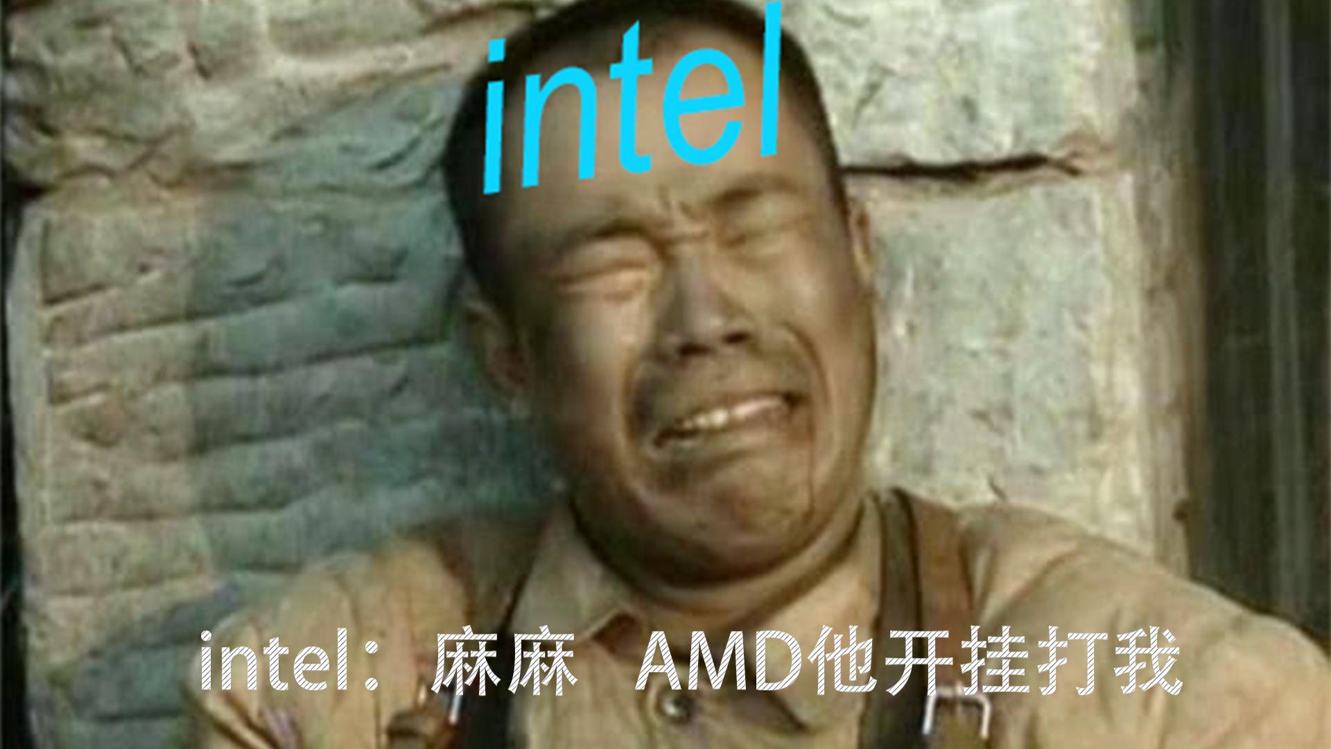 AMD为什么CPU发展像开挂一样?