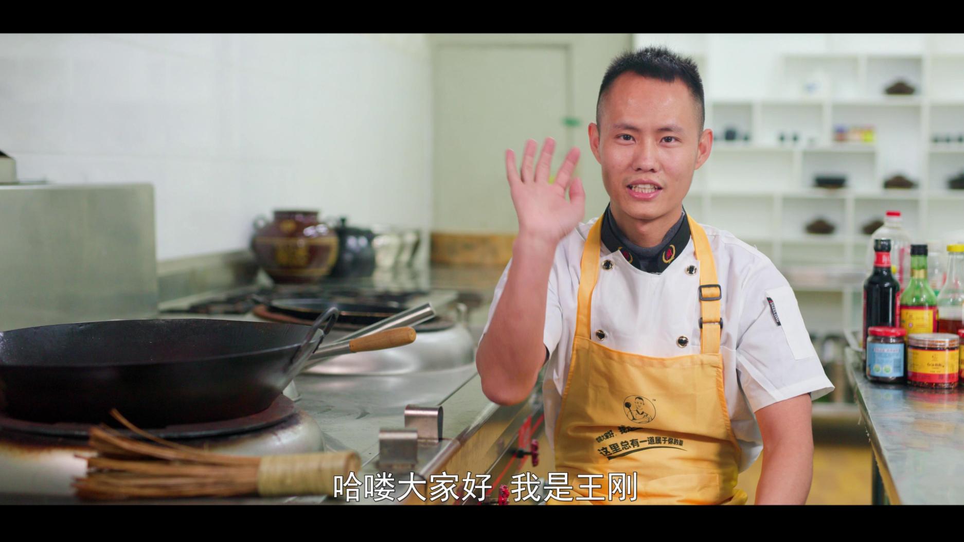 """美食作家王刚:""""对传统餐饮行业兴衰的个人见解""""以及团队未来"""