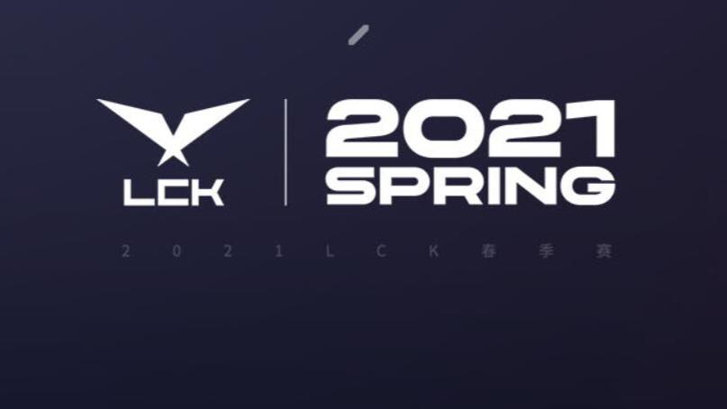 快速看完2021LCK春季赛 W3D5
