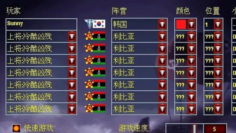 【红色警戒】韩国1V7冷酷利比亚,全程实施空中管制