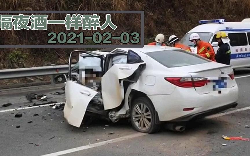 【事故警世钟】789期:司机隔夜酒上高速,车子失控,A柱撞没