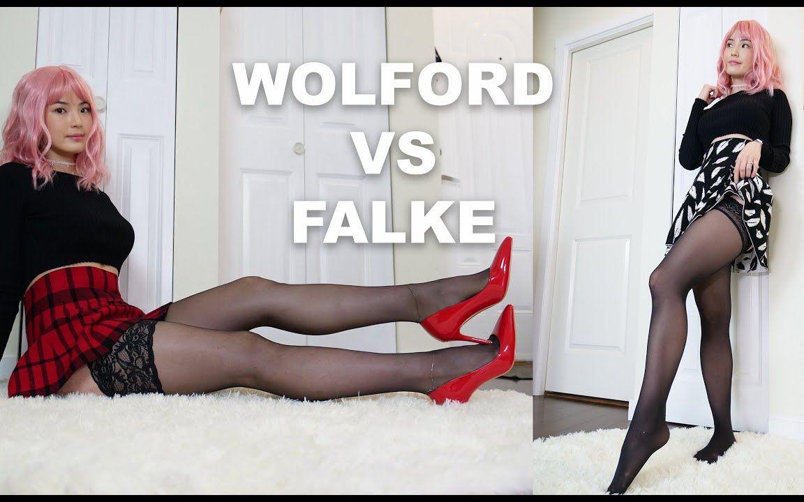 Falke和Wolford长筒袜