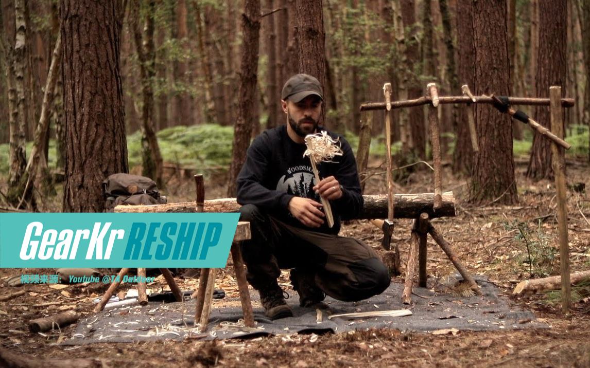 RESHIP / 身处野外可能会帮到你的20个生存技巧·上集