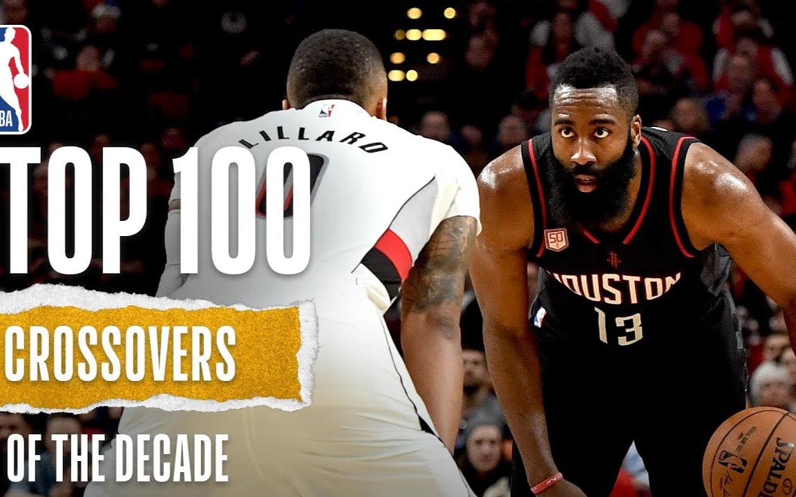 NBA 过人 TOP100