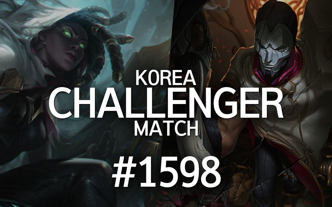 韩服最强王者菁英对决 #1598丨补刀不如打架