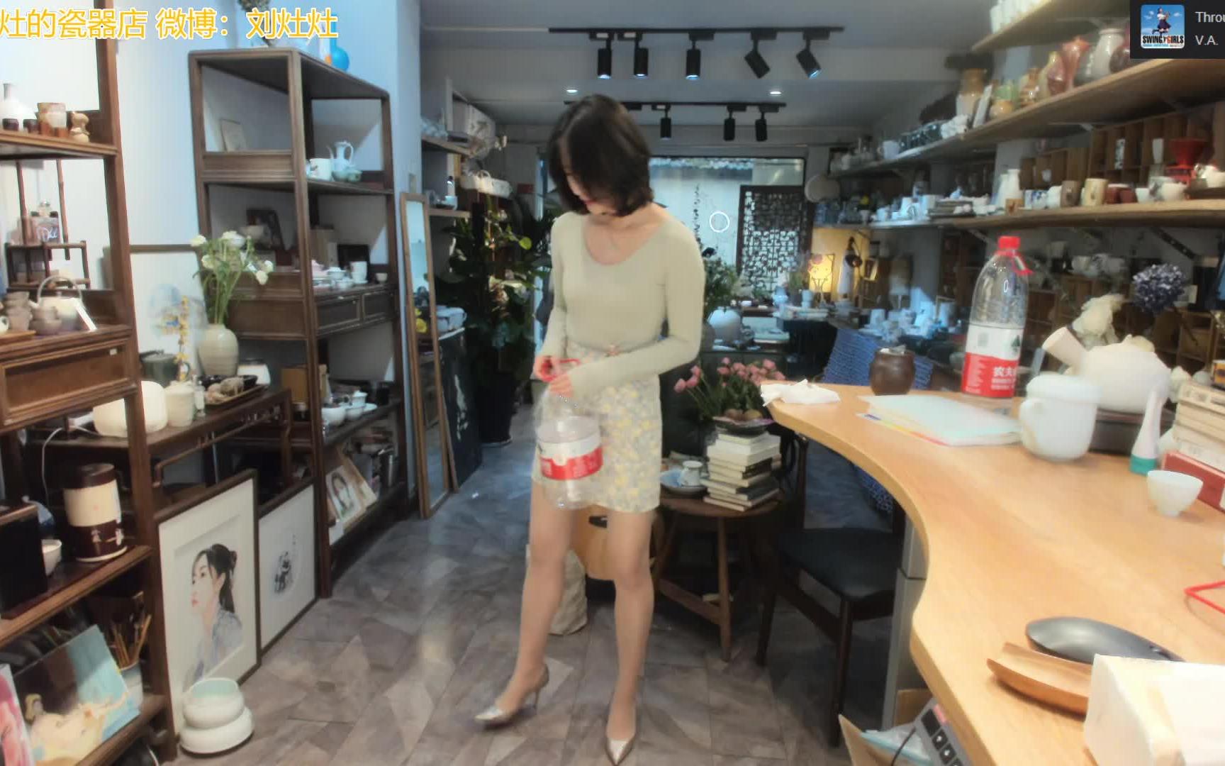 斗鱼文艺美女主播刘灶灶直播录像2.5直播录像