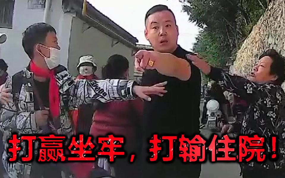 中国路怒合集2021(一) 打赢坐牢, 打输住院!
