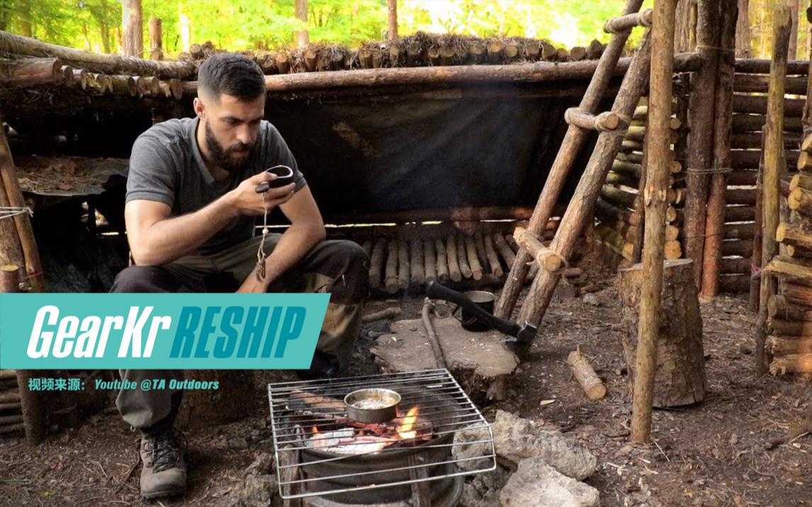 RESHIP / 身处野外可能会帮到你的20个生存技巧·下集
