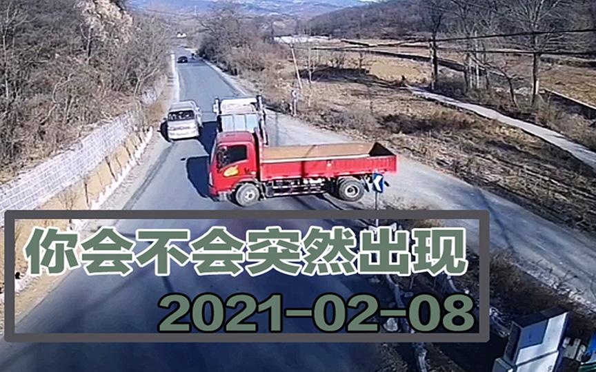 【事故警世钟】790期:年关将至,车祸多发,大货车鬼探头像极了躲猫猫