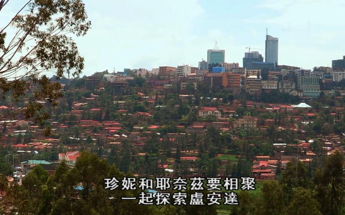 纪录片 顶级 全球之旅.S03E20 英语中字 720P
