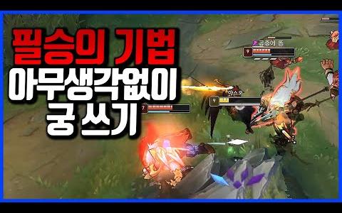 韩服第一亚索Pz ZZang:什么都没想,就打赢了!亚索 vs 潘森