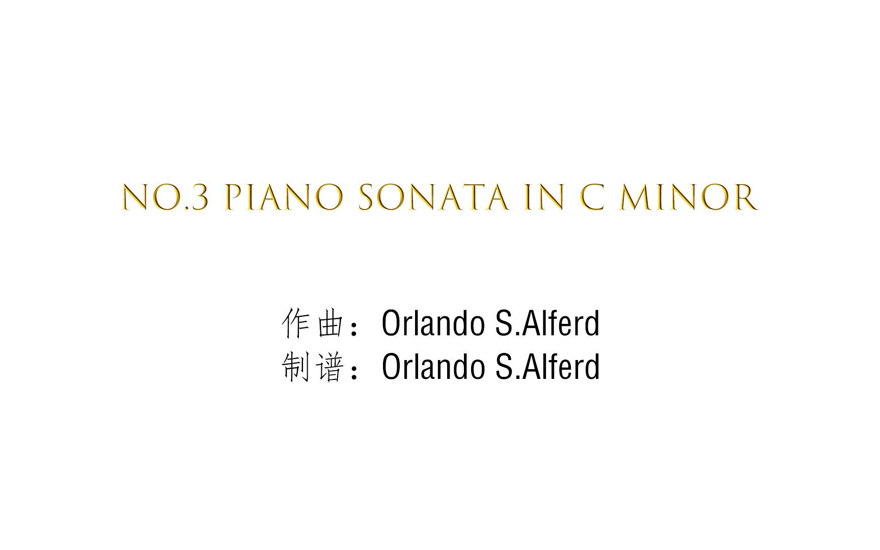 No 3 Piano Sonata In C minor(第三号C小调钢琴奏鸣曲)