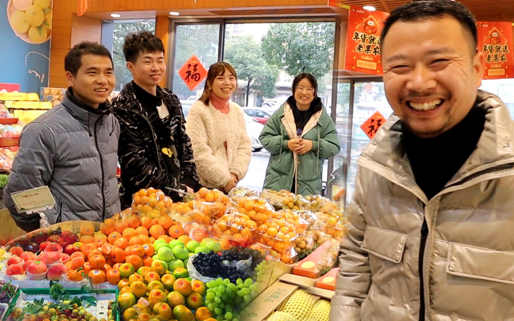 限时一分钟狂抢水果店,一分钟就花掉了8000块钱