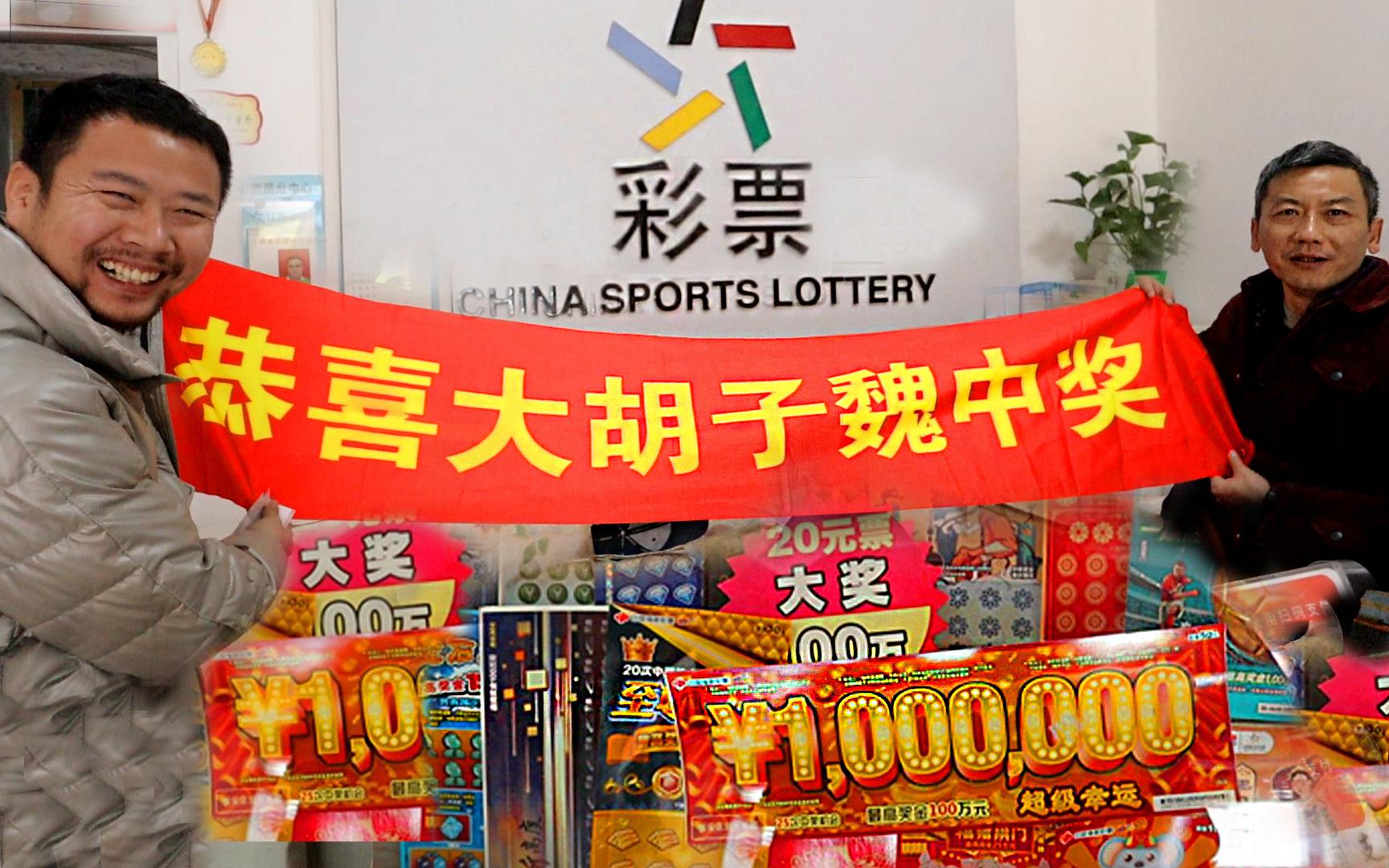 花10000块钱买彩票,五千双色球五千大乐透,哪个亏的多?