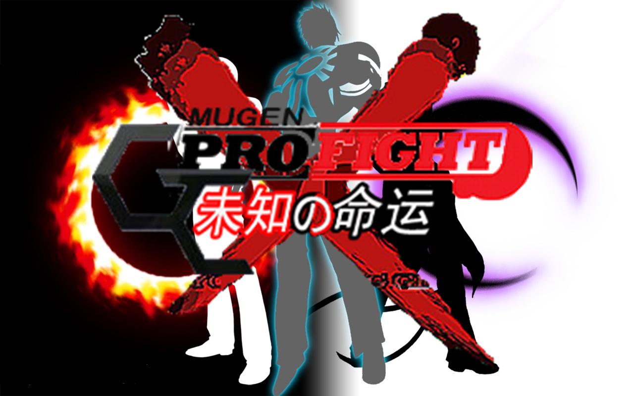【MUGEN拳皇】未知的命运 8P 我能赢!