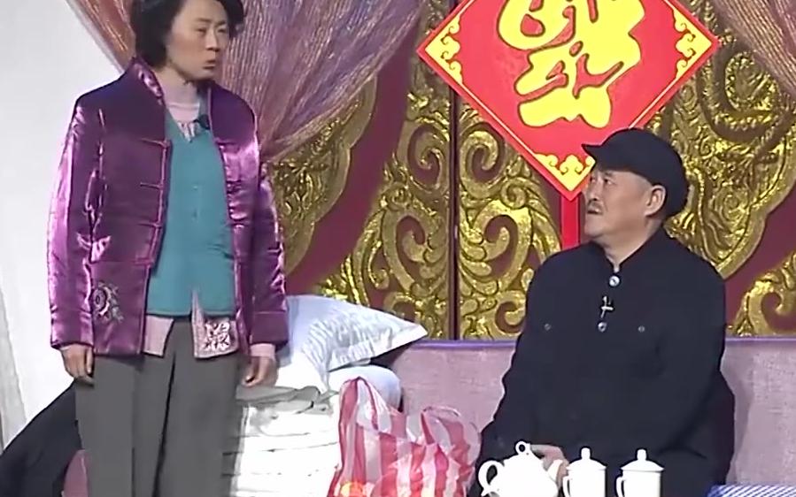 赵本山都忍不住笑场的小品 《相亲》,什么水平
