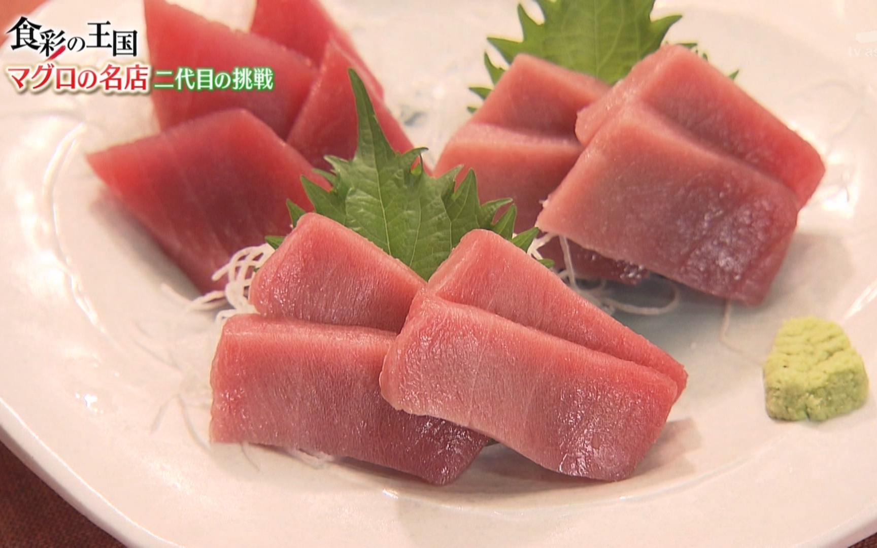 食彩之国 第866回 美味金枪鱼名店 二代目的挑战